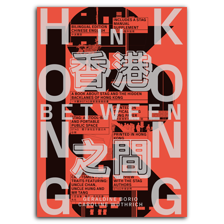 Hong Kong In-Between